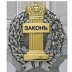 Адвокат Вадим Панков - www.вадим-панков.рф